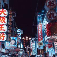こんにちは - Konnichiwa! ⛩️ Kun få uker etter lansering, har det vært stor interesse for Work & Travel Japan! Kanskje du alltid har drømt om å lære deg japansk? ? Inklusivt i pakken tilbyr vi et 4 ukers språkkurs og på den måten vil du virkelig lære Japan å kjenne! ???️ Snakker du allerede japansk - frykt ikke - Work & Travel Japan  kan skreddersys til akkurat deg ?  Meld deg på i dag! ? ➡️ https://www.goxplore.no/program/work-travel-japan